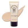 (พร้อมส่ง) Etude House Precious Mineral Cover & Bright Fit BB Cream #N02