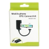 OTG Cable ( For SmartPhone )