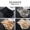 กางเกงในญี่ปุ่น MUNAFIE พุงหายภายใน 3 วิ
