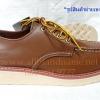 รองเท้าเรดวิง Red Wing ไซส์ 39-45