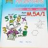 ►ยูเรก้า◄ MA 7272 พี่ต้อมยูเรก้า คณิตศาสตร์ ม.5 เทอม 1 หลักสูตร A มีสรุปเนื้อหา + สูตร โจทย์เยอะมาก มี Tips เทคนิคสำคัญหลายเทคนิค จดเล็กน้อย หนังสือเล่มหนาใหญ่