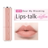 (พร้อมส่ง) Etude House Dear My Blooming Lips-Talk - Chiffon 쉬폰 BE108