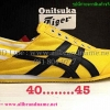 รองเท้า Onitsuka Tiger Slip On size 40-45