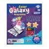 GX-6001 สมุดระบายสีสี่มิติ COLOR GALAXY: BE MY FRIEND