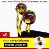 INSPIRE JEWELRY แหวนหัวหินเรดไทเกอร์ Red Tiger Free Size ตัวเรือนขึ้นด้วยทองเหลืองนอก ชุบทองแท้ 100% 24K ลงยาที่ฝารับหิน