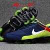 Nike VaporMax งานท็อปมิลเลอร์ 1:1 ไซส์ 40-47