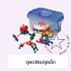 PSZ-1021 บล็อกอะตอม ชุดเล็ก