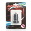 USB Car Charger ( 2 Port )