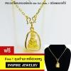 Inspire Jewelry จี้พระหลวงพ่อเงิน ขนาด 2x1.5 ไม่รวมหัวจี้ พร้อมสร้อยคอทองไมครอน ชุบเศษทองแท้ 100% 24K