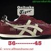 รองเท้าผ้าใบผู้หญิง Onitsuka Tiger Serrano ไซส์ 36-45