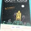►พี่โอ๋โอพลัส◄ SCI A752 หนังสือกวดวิชา Oplus ม.3 เทอม 2 วิชาวิทยาศาสตร์ สรุปเนื้อหาสำคัญ มีแบบฝึกหัดประจำบท และเฉลยของอาจารย์ ในหนังสือมีเขียนบางหน้า หนังสือเล่มหนาใหญ่มาก