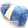 ไหมพรม คอตตอลมายด์ รหัสสี 06 สีฟ้า