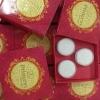 ผลิตภัณฑ์บำรุงผิวหน้า Princess Skin Care เซต 3 ชิ้น หน้าเงา+หน้าขาว+หน้าเด็ก ขนาด 10 กรัม