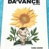 ►หนังสือ อ.ปิง ดาว้อง◄ TH A814 อ.ปิง Davance คอร์สเทอร์โบ วิชาภาษาไทย + สังคม เล่มหนังสือเรียน สรุปเนื้อหาวิชาภาษาไทย สังคมทั้งหมดในระดับชั้น ม.ปลาย จดครบเกือบทั้งเล่ม จดละเอียดมาก จดด้วยดินสอ อ.ปิงสรุปเนื้อหากระชับ อ่านเข้าใจง่ายทั้งเล่ม