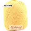 ไหมพรม Baby (ไหมพรมสำหรับเด็ก) รหัสสี 04 Meter Yellow