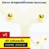 INSPIRE JEWELRY ต่างหูรูปครึ่งวงกลม หุ้มทองแท้ 100% (Gold)