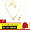 """Inspire Jewelry สร้อยคอเม็ดอิตาลี 2กษัติรย์ ฝังเพชรสวิส สามารถใส่จี้ขนาดใหญ่ได้ ยาว 24"""" สวมคอได้"""