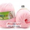 ไหมพรม Baby (ไหมพรมสำหรับเด็ก) รหัสสี 05 Light Pink
