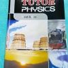 ►The Tutor◄ หนังสือเรียนฟิสิกส์ ม.ปลาย ความร้อน สมบัติของแก๊ส และทฤษฎีจลน์ มีสรุปเนื้อหาสั้นๆ ก่อนตะลุยทำโจทย์แบบฝึกหัด โจทย์มีหลายระดับ ตั้งแต่ขั้นง่ายๆเบสิก,ปานกลาง จนถึงระดับยาก advanced ด้านหลังมีเฉลย หนังสือใหม่เอี่ยม