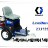 LineDriver