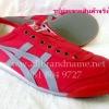 รองเท้า Onitsuka Tiger Mexico 66 Slip On size 37-44