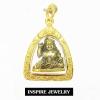 Inspire Jewelry ,จี้แม่นางกวักตุ้ยนุ้ย แม่นางกวักมหาลาภทรัพย์สมบูรณ์ ขนาด 2.5x3cm ของขวัญเสริมโชค เสริมลาภ เป็นสิริมงคลอย่างที่สุด พร้อมเชือกไหมญี่ปุ่นและถุงกำมะหยี่สวยหรู