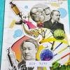 ►สรุปเนื้อหาม.ปลาย◄ BIO 7172 G-Student หนังสือกวดวิชา สรุปเนื้อหา ม.ปลาย วิชาชีววิทยา มีจดด้วยดินสอบางหน้า มีสรุปเนื้อหาสำคัญ + แบบฝึกหัดท้ายบท เนื้อหาตีพิมพ์สมบูรณ์ แบบฝึกหัดยังไม่ได้ทำ และไม่มีเฉลย