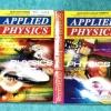 ►อ.ประกิตเผ่า แอพพลายฟิสิกส์◄ PHY A629 วิทยาศาสตร์ ฟิสิกส์ ม.ต้น เล่ม 1+2 ครบเซ็ท จดครบเกือบทั้งเล่ม จดละเอียด มีจดแสดงวิธีทำอย่างละเอียด มีเทคนิคลัดเพิ่มเติม ในหนังสือมีสรุปเนื้อหา สูตรสำคัญ และโจทย์แบบฝึกหัดประจำบท เหมาะสำหรับนักเรียนที่กำลังเรียนชั้น ม