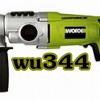 WORX PROFESSIONAL 600W 2-F ROTARY HAMMER สว่านโรตารี่ 2 ระบบ 20 มม. 600W GERMANY