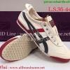 รองเท้าผ้าใบผู้หญิง Onitsuka Tiger Slip On size 36-44