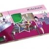 SKC-67 ภาพตัดต่อ Kitchen