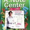 ►หนังสือกวดวิชาประถม◄ MA A116 คณิตศาสตร์ อ.โน้ต ป.5 เทอม 1 มีสรุปเนื้อหาสูตรสำคัญ มี Tips เทคนิคลัดเยอะมาก โจทย์แบบฝึกหัดจดเฉลยครบเกือบทั้งเล่ม จดละเอียดมาก ลายมือจดอ่านง่าย ตั้งใจเรียน หนังสือเล่มหนาใหญ่มาก