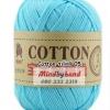 ไหมพรม Cotton 100% รหัสสี 05 Light Blue