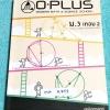 ►พี่โอ๋โอพลัส◄ MA A753 พี่โอ๋ Oplus หนังสือกวดวิชา คณิตศาสตร์ ม.3 เทอม 2 สรุปสูตรและเนื้อหาสำคัญ พร้อมโจทย์แบบฝึกหัดและเฉลย เนื้อหาลึกถึงเตรียมตัวสอบเข้า ม.4 ร.ร.ดัง ในหนังสือมีจดบางหน้า หนังสือเล่มหนาใหญ่