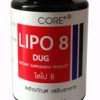 Core lipo 8 Dug คอร์ ไลโป 8 50 แคปซูล ขายดีอันดับ 1 มีอย