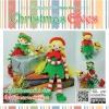 แพทเทิร์นเอลฟ์คริสต์มาส Amigurumi Christmas Elf