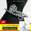 Inspire Jewelry กำไลเพชร งานจิวเวลลี่ 5x5.5cm. หุ้มทองขาว / white gold plated