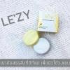 เลอซี่ Le'zy ครีมหัวเชื้อรักแร้ขาว สูตรขาวx2