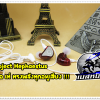 Project Hephaestus Inear mod (RED)