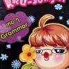 หนังสือกวดวิชาครูสมศรี เหอๆ Grammar