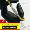 Inspire Jewelry สร้อยข้อมือเพชรฝังล็อค งานจิวเวลลี่ หุ้มทองแท้ 100%24k งานนวัตกรรมเลเซอร์ ยาว 18cm. (ตัดไซด์ได้ที่ร้านนาฬิกา)