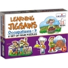 Learning Jigsaws Occupations - 3