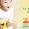 กระโถนเด็ก 3 step babyhood รุ่นกิ้งไม้ สินค้าพร้อมส่ง