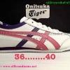 โอนิซึกะไทเกอร์ Onitsuka Tiger Mexico 66 ไซส์ 36-40