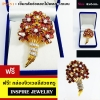Inspire Jewelry เข็มกลัดช่อดอกไม้พลอยโกเมน และเพชรสวิส gold plated หุ้มทองแท้ 100% ขนาด4x6 cm