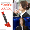 mamonde Creamy Tint Color Balm Intense [ลิปชินเฮ pinocchio]