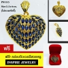 Inspire Jewelry จี้พลอยไพลิน เจียเหลี่ยมมาคีรูปหัวใจ ฝังจิกงานจิวเวลลี่ gold plated หุ้มทองแท้ 100% ขนาด 3.5x4cm(ไม่รวมหัวจี้)