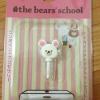 """""""พร้อมส่ง""""นำเข้าจากญี่ปุ่น 100% จุกอุดหูฟังโทรศัพท์ Charapin The bears' school -หมีขาว"""