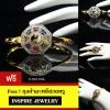 INSPIRE JEWELRY กำไลประดับเพชรสวิส และพลอยนพเก้า หยินหยาง ชุบทองแท้ 100%