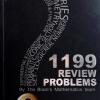 The Brain วิชาคณิตศาสตร์ 1,199 Review Problems พร้อมเฉลยและวิธีทำอย่างละเอียด
